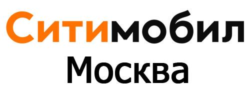 Сити мобил Москва