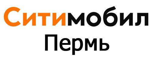 Сити мобил Пермь