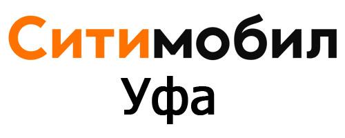 Сити мобил Уфа